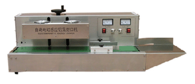front view of induction sealing machine aluminum foil wads a