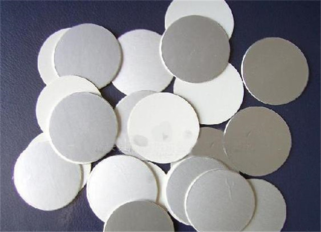 heat sealable films for pharmaceutical containers bottles pl