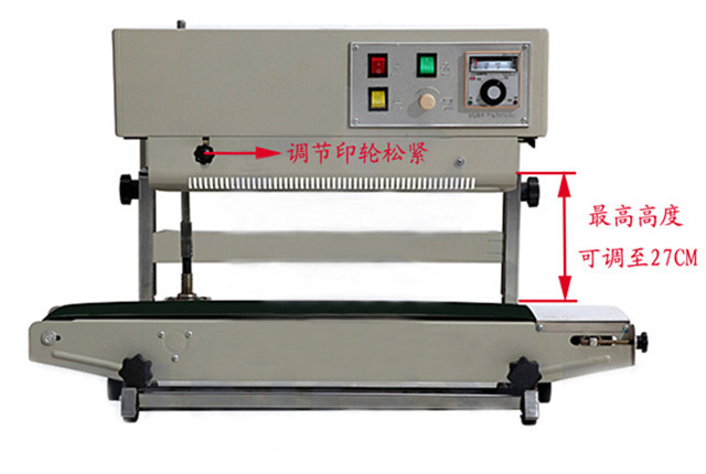 front view of vertical plastic bags sealing machine semi aut