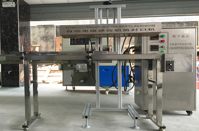 full view of YX-IS1800 induction sealing machine automatic m