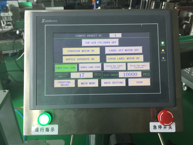touch screen panel of automatic vertical labeller with round