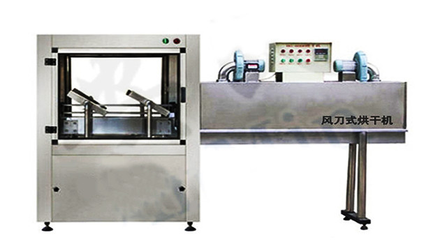 shrink tunnel of  sleeve shrink labeling machines.jpg