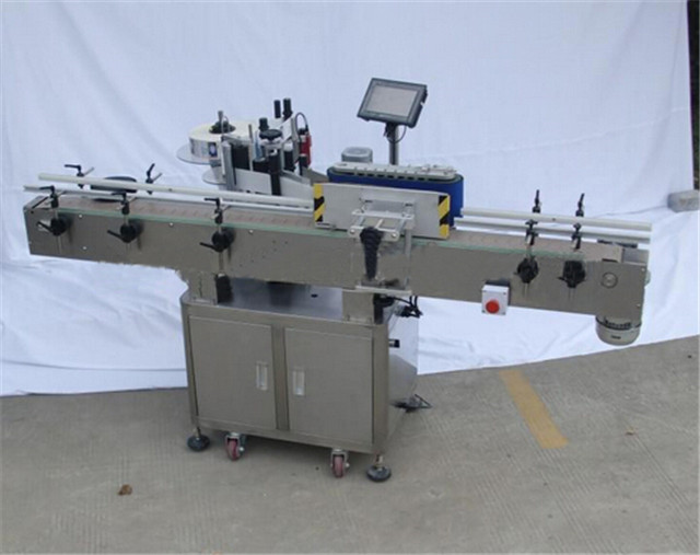 round bottles automatic labeling machine.jpg