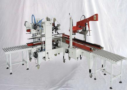 H type carton sealing machine fully automatic case top-bottom edge folding sealer equipment end packaging line