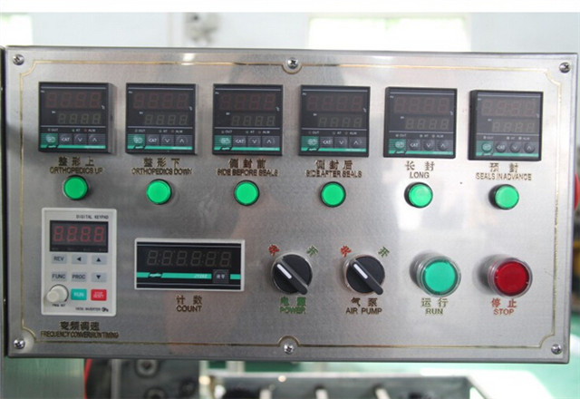 control panel of Cellophane box overwrapping machine.jpg
