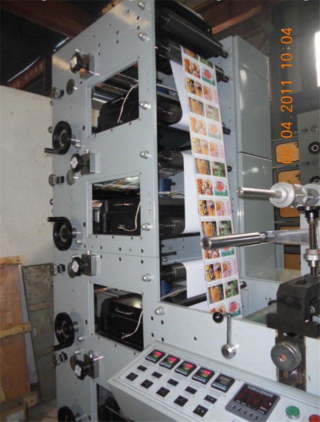 whole view of flexo printing machine.jpg