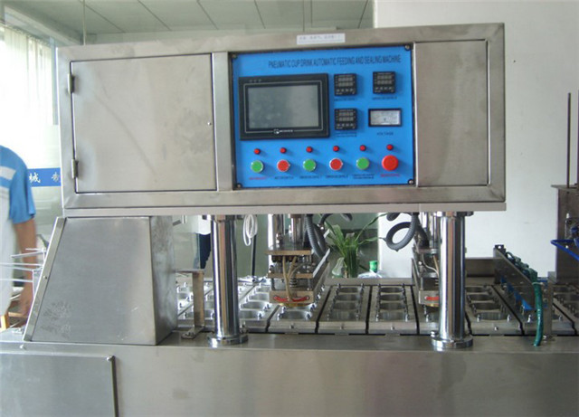 control panel view of cups filling sealing machines automati