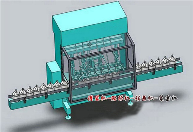 schematic diagram of Strong liquid filling machine automatic