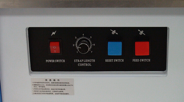control panel for strapping equipment.jpg